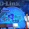 D-Link雲世代宅客愛地球演唱會。2012