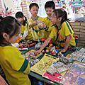 五木     跳蚤市場2012.04.27
