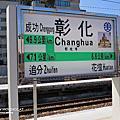 2013.07.01-07環島實驗計畫班!!
