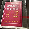 漢來海港餐廳♡