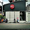85度C集集站前店