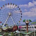台北-兒童樂園