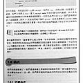 0516 Sony相機+LG手機+程式設計