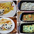 0726 料理鍋食譜