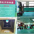 20171003 [親子] 台南兒童館