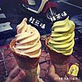 [高雄]雪冶霜淇淋專賣店