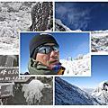 冬攀雪山南稜的淬煉