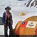 2016年列寧峰攀登