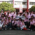 20071130-1201師大運動會