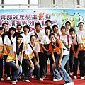 20090615-98年運動飛揚系列記者會