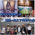 日本靜岡-駿府城、淺間神社、久能山東照宮、居酒屋文化交流
