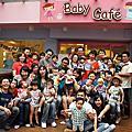 20110709-Baby Cafe(好奇牛仔尿布活動)