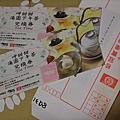 2010.11.20-hana 桂冠湯圓下午茶