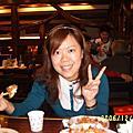 20061225聖誕節晚餐-養老乃瀧