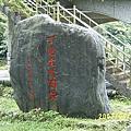 20070429-0429雙溪老農夫休閒農場露營