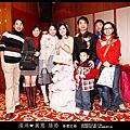 20071216婚禮記錄(精選)