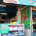 咕嚕廣東腸粉