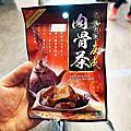 明記砂煲肉骨茶