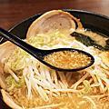 麺やハル(陽空)