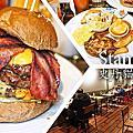 Stan & Cat 史丹貓美式餐廳 西門店
