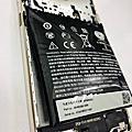 HTC Desire10 Pro電池膨脹
