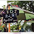 KID第2露。新竹五峰觀雲亭露營區
