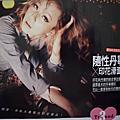 *2012雜誌*