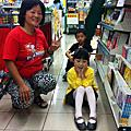 20130512(51)楓康超市會妮妮&戴媽媽被表揚模範母親&母親節