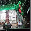 宜野灣~超市、追風丸