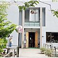 Z Cafe