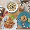 Bundhaya Kitchen Pak Bara