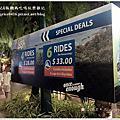 新加坡-聖淘沙-空中吊椅&斜坡滑車