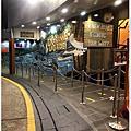 新加坡-聖淘沙-4D探險樂園