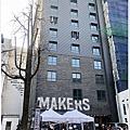 首爾-Markers  Hotel
