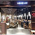 春水堂 信義遠百店(A13)