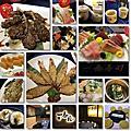 一番座手創日式料理