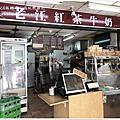 老江紅茶牛奶  南台店