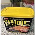 韓國  樂天  午餐肉