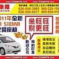 QQ info