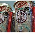 京都生活7