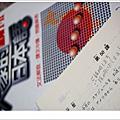 京都生活8