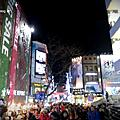 【2012·韓國首爾跨年】Day2
