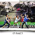 O-Soul 5 舞團