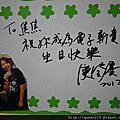 1010214百萬+生日慶