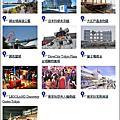 2014.12冬季旅遊日本關東東京-4