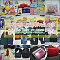 2014.12冬季旅遊日本關東東京-5
