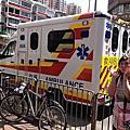 香港-我是人型鳳梨與救護車之緣