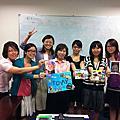 2011-06-23 [桃園] 下班後的歡樂創作課