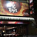 2011-08-21 [桃園] 木喜燒肉