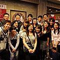 2011-11-03 [台北] 歡迎Grace回國 Kiki聚餐